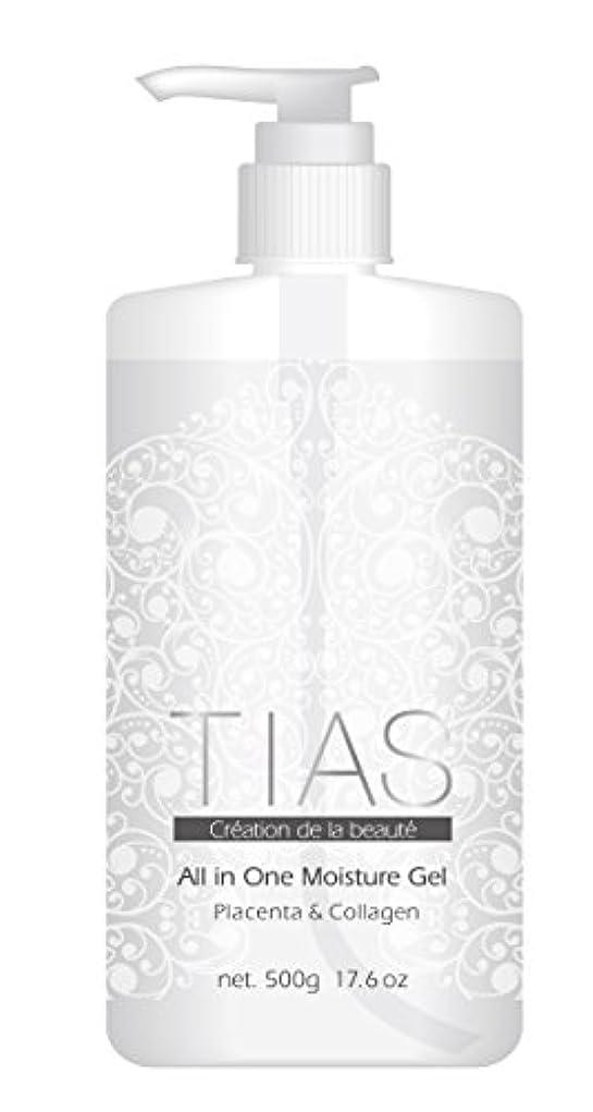 かもめ買い物に行くであるオールインワンゲル 美容液ジェル 大容量 500gボトル 生プラセンタ コラーゲン 化粧水
