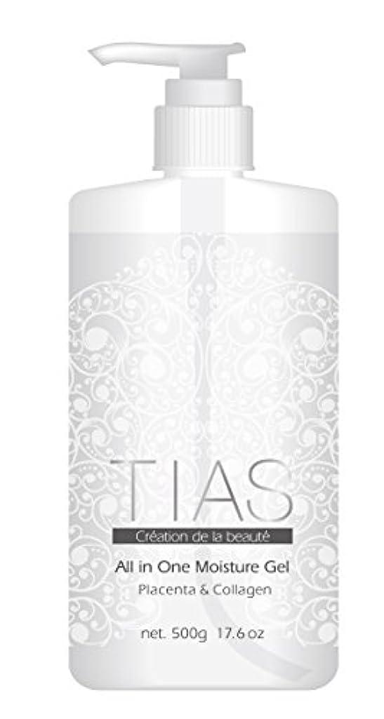 不合格豊かなエイズオールインワンゲル 美容液ジェル 大容量 500gボトル 生プラセンタ コラーゲン 化粧水