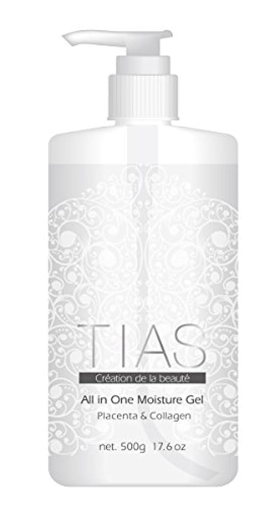 動ポーター擬人オールインワンゲル 美容液ジェル 大容量 500gボトル 生プラセンタ コラーゲン 化粧水