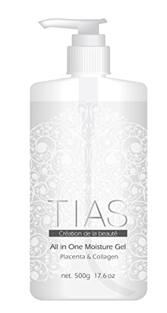 静脈マイナー皮肉なオールインワンゲル 美容液ジェル 大容量 500gボトル 生プラセンタ コラーゲン 化粧水