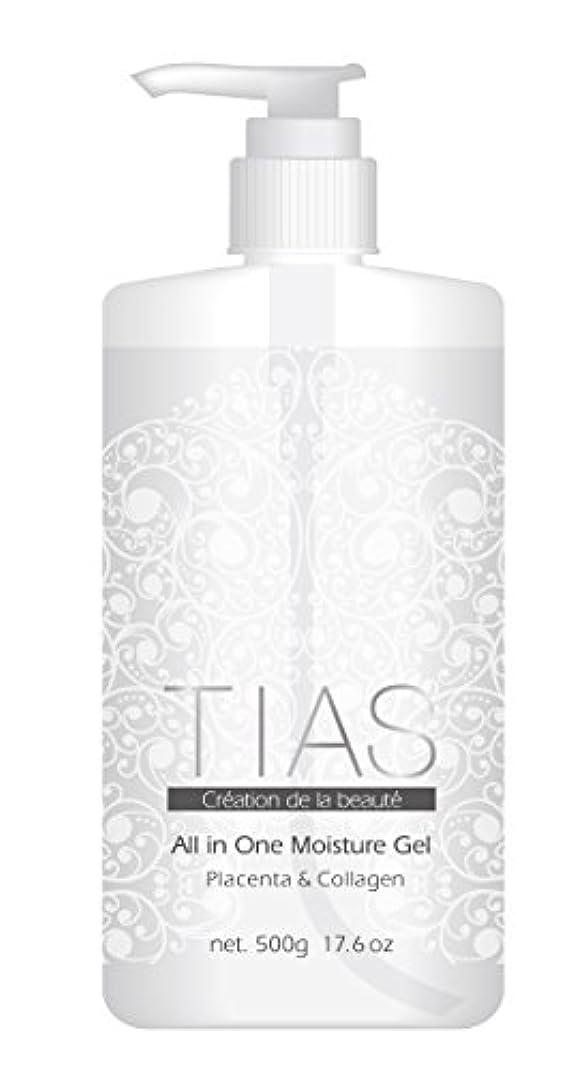 の有毒な命令オールインワンゲル 美容液ジェル 大容量 500gボトル 生プラセンタ コラーゲン 化粧水