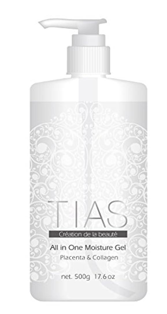 オールインワンゲル 美容液ジェル 大容量 500gボトル 生プラセンタ コラーゲン 化粧水
