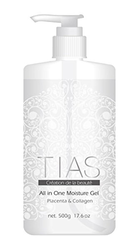 放射するしみ霊オールインワンゲル 美容液ジェル 大容量 500gボトル 生プラセンタ コラーゲン 化粧水