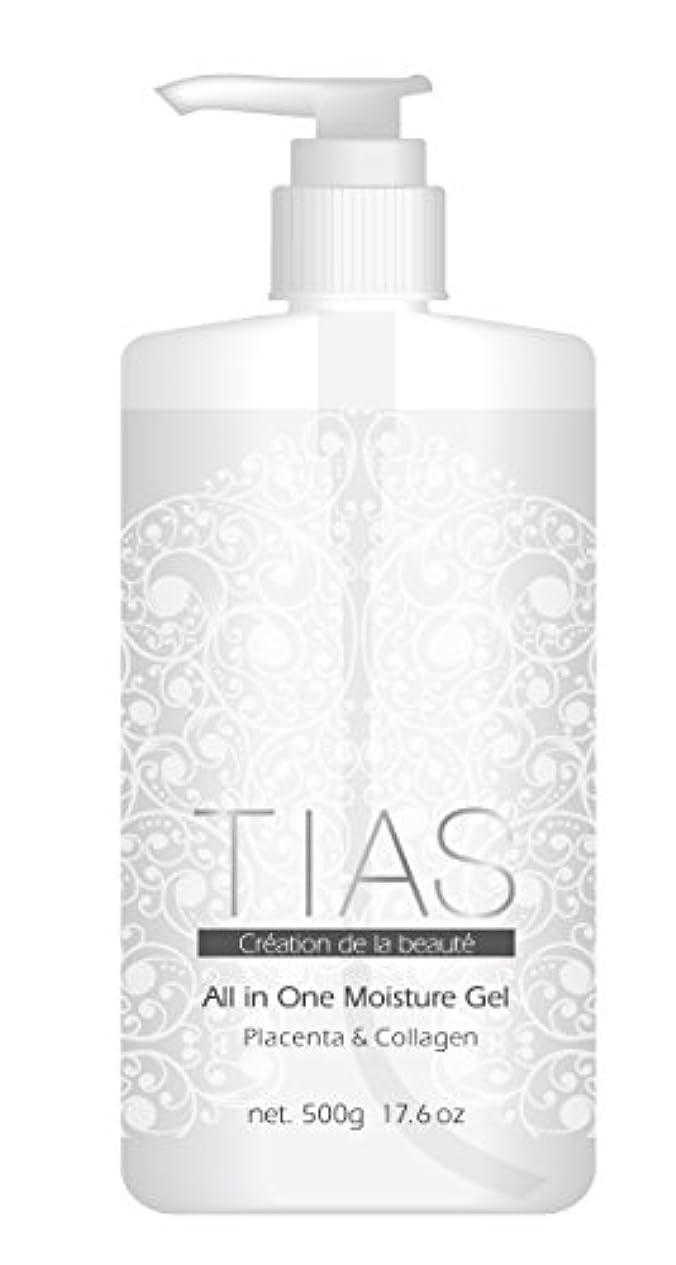 正しい下品マエストロオールインワンゲル 美容液ジェル 大容量 500gボトル 生プラセンタ コラーゲン 化粧水