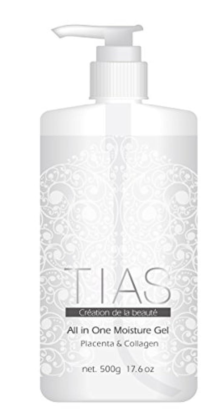 反響する政令広告主オールインワンゲル 美容液ジェル 大容量 500gボトル 生プラセンタ コラーゲン 化粧水
