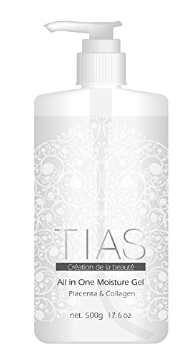 製作小切手量オールインワンゲル 美容液ジェル 大容量 500gボトル 生プラセンタ コラーゲン 化粧水