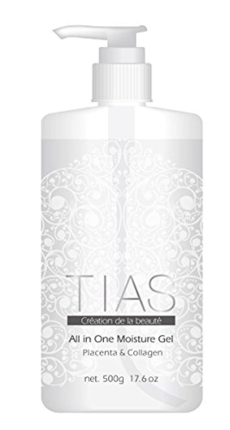 部分滑りやすい借りるオールインワンゲル 美容液ジェル 大容量 500gボトル 生プラセンタ コラーゲン 化粧水