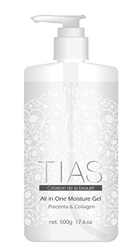 成熟リンスソケットオールインワンゲル 美容液ジェル 大容量 500gボトル 生プラセンタ コラーゲン 化粧水