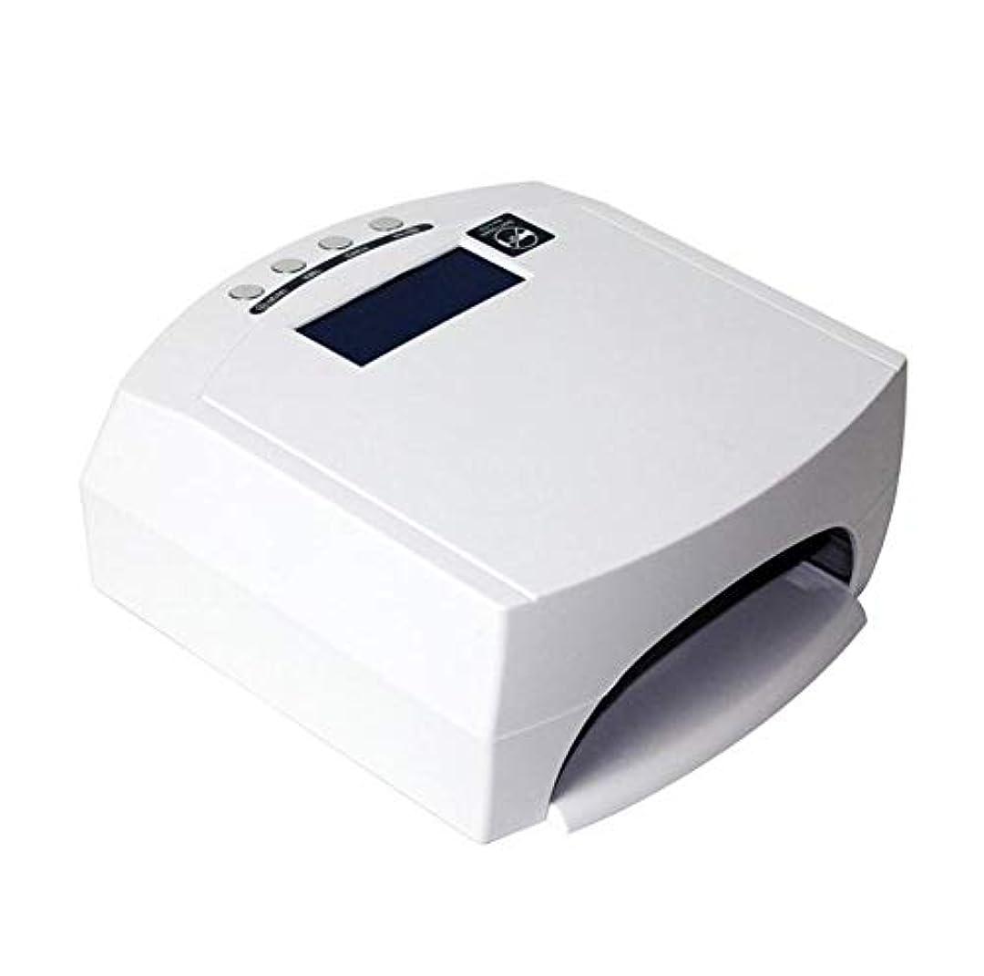短くする閃光クラッシュ48ワットcffl + led uvネイルランプネイルドライヤーライトマシン用硬化ゲルネイルポリッシュネイルアートマニキュアツールで液晶ディスプレイ、自動センサー、ファン