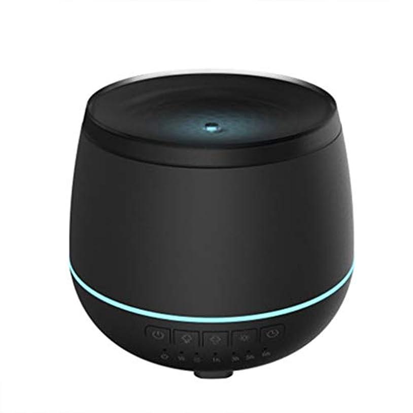 データベースプラカードスペクトラム加湿器スマートブルートゥーススピーカーオーディオ超音波炉エッセンシャルオイルナイトライトミュートホームオフィス (Color : Black)