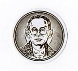 Amazon.co.jpタイ 王室 ステッカー プミポン国王(ラーマ9世) 肖像 ゴールド丸型SSサイズ 1枚 [タイ雑貨 Thailand Sticker]