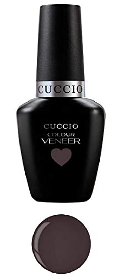 競合他社選手聖なる同盟Cuccio MatchMakers Veneer & Lacquer - Belize in Me - 0.43oz / 13ml Each