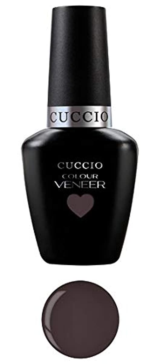 一時停止偶然日光Cuccio MatchMakers Veneer & Lacquer - Belize in Me - 0.43oz / 13ml Each