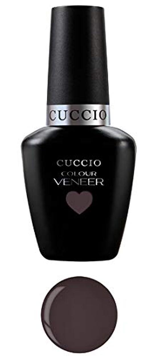 中で左シミュレートするCuccio MatchMakers Veneer & Lacquer - Belize in Me - 0.43oz / 13ml Each