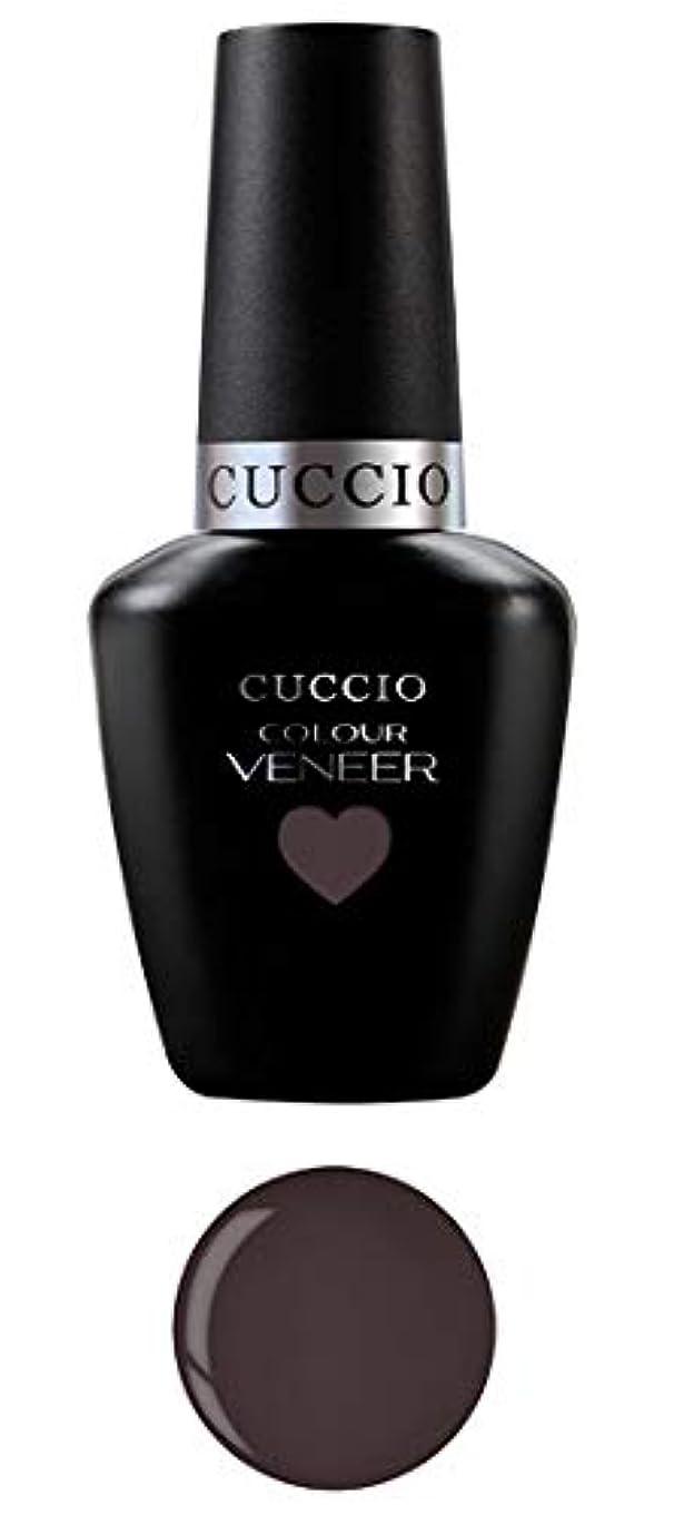 衝突コース熟した穴Cuccio MatchMakers Veneer & Lacquer - Belize in Me - 0.43oz / 13ml Each