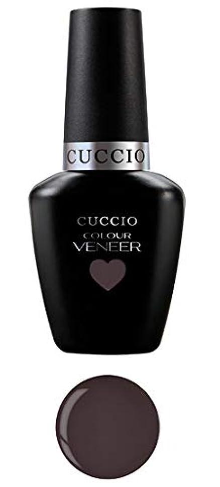 大腿旋回槍Cuccio MatchMakers Veneer & Lacquer - Belize in Me - 0.43oz / 13ml Each