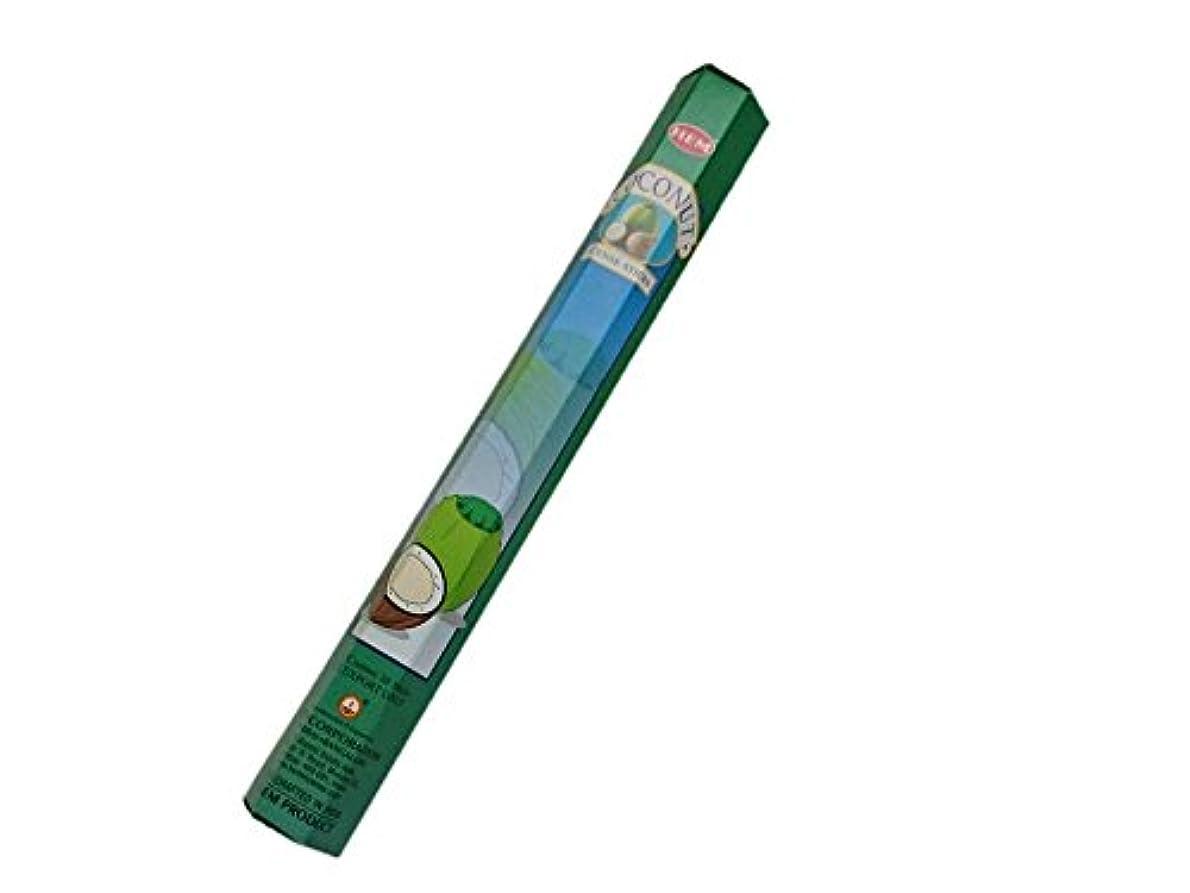 尾運命的な地上のHEM(ヘム)お香:ココナッツ スティックお香/インセンス/1箱