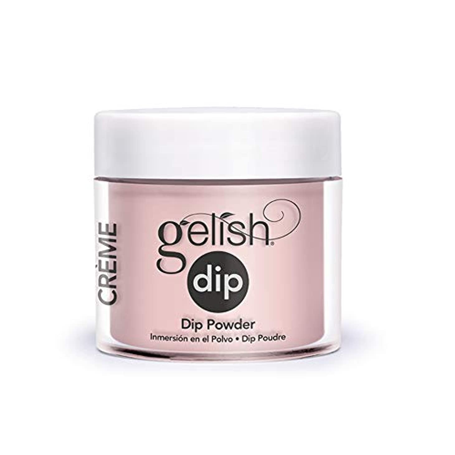 飾る食欲音声学Harmony Gelish - Acrylic Dip Powder - Luxe Be a Lady - 23g/0.8oz