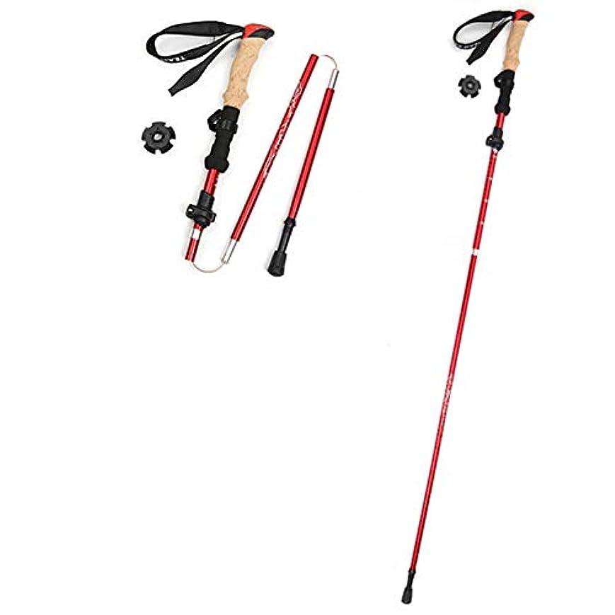 励起邪魔するボランティア男性用と女性用の登山ウォーキング折りたたみ式杖、エヴァ針葉樹ストレートハンドルの5段階の速くて深いデザイン、セーフティロックの使用