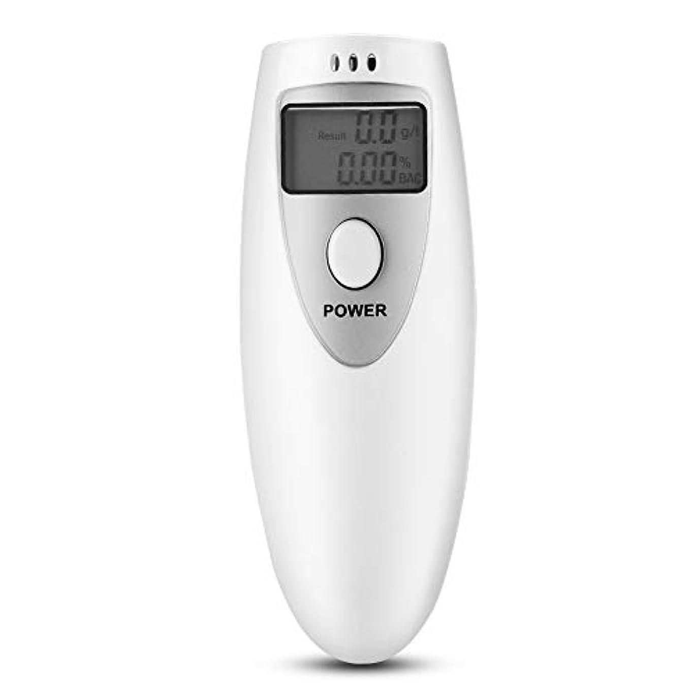 ブローホールモートペイント飲酒検知器のデジタル携帯用呼気のアルコールテスター、家の使用のためのLEDスクリーンが付いている専門の等級の正確さ