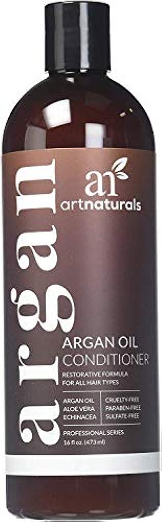 Argan Oil Conditioner, 16 Ounce 473ml アーガンオイル コンディショナー 海外直送 [並行輸入品]