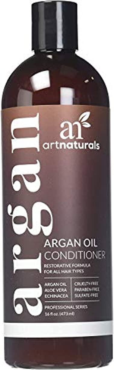 衝撃肺炎母性Argan Oil Conditioner, 16 Ounce 473ml アーガンオイル コンディショナー 海外直送 [並行輸入品]