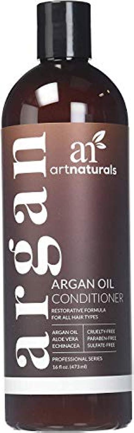 三番薄いです胆嚢Argan Oil Conditioner, 16 Ounce 473ml アーガンオイル コンディショナー 海外直送 [並行輸入品]