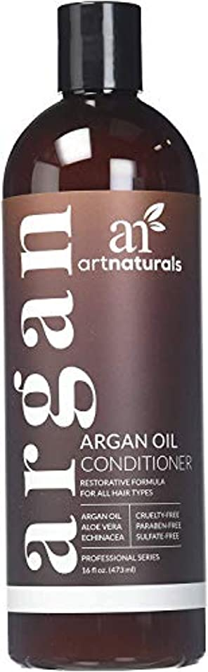 バーチャルうんざり改革Argan Oil Conditioner, 16 Ounce 473ml アーガンオイル コンディショナー 海外直送 [並行輸入品]