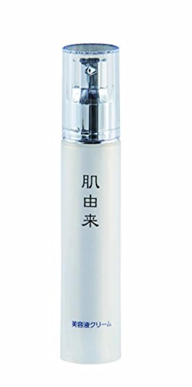 おんどり製造いわゆる肌由来化粧品 美容液クリーム 50ml