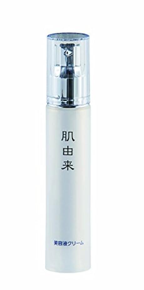 ワーディアンケース演じるインデックス肌由来化粧品 美容液クリーム 50ml