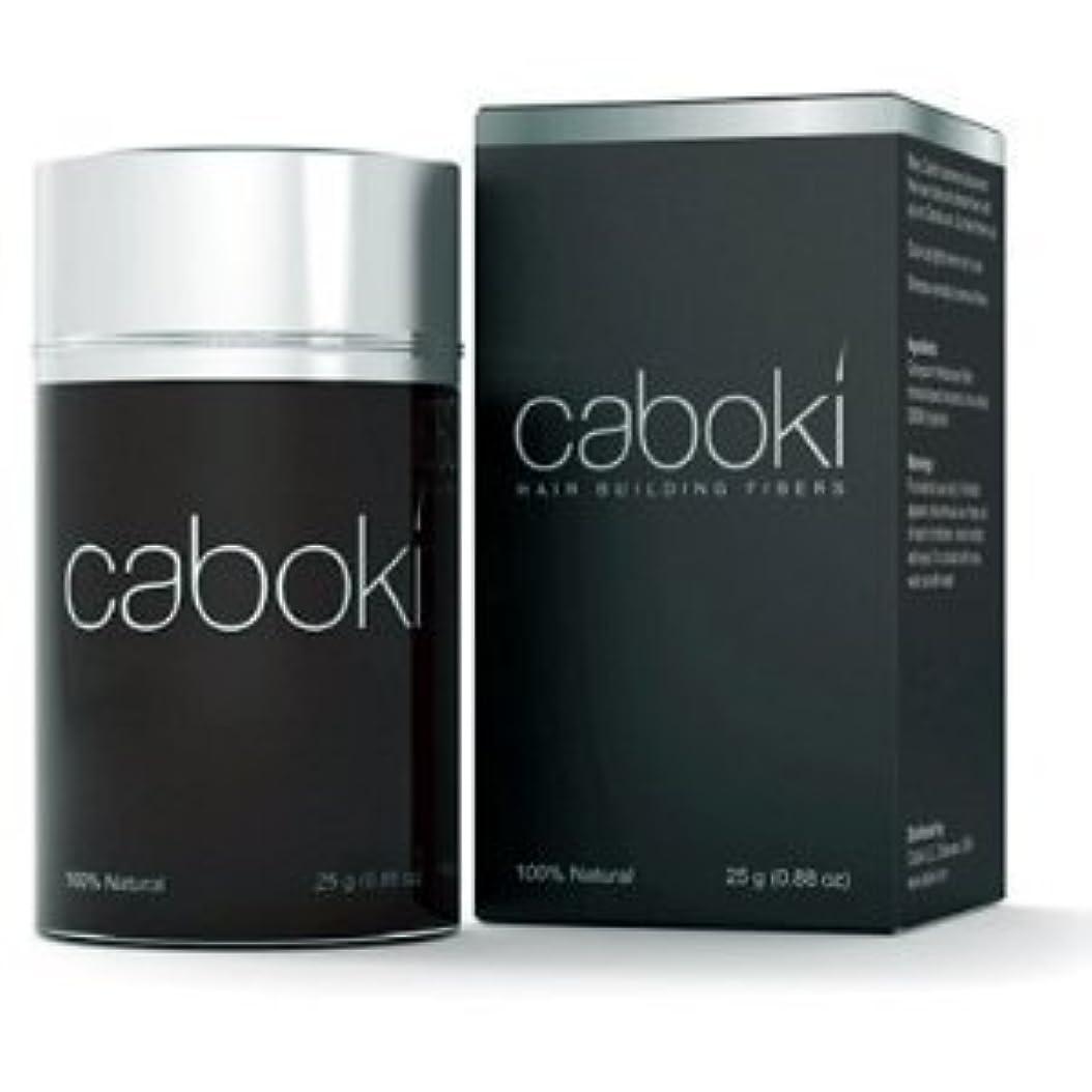 暗黙割れ目赤Caboki カボキコンシーラー 約50日分 25g  (ミディアムブラウン MediumBrown) [並行輸入品]
