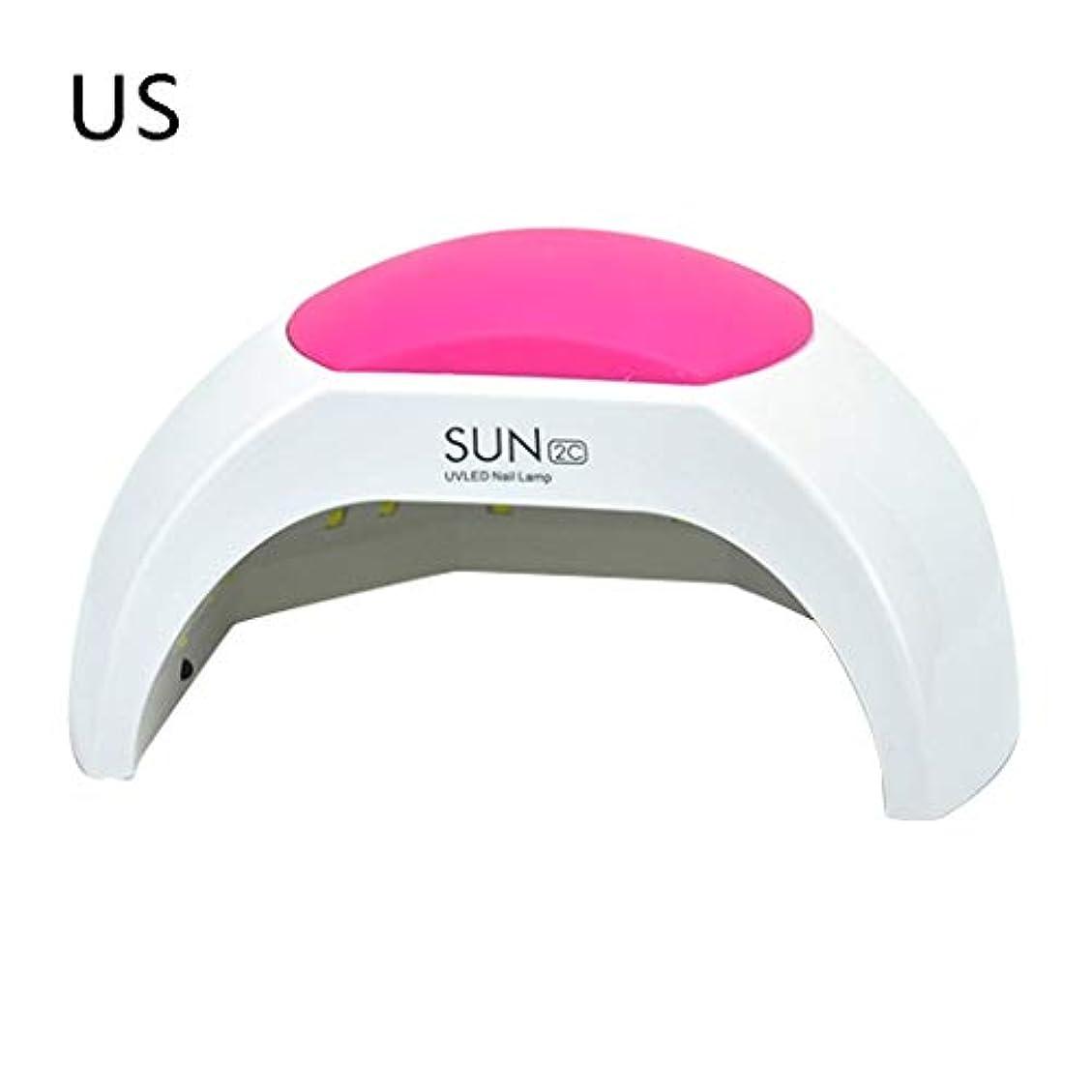 サイクロプス許可するブラインドYHSUNN SUN2C 48WネイルランプUVランプSUN2ネイルドライヤーUVLEDジェルネイルドライヤー赤外線センサータイマー設定マニキュア機LED硬化ランプライト
