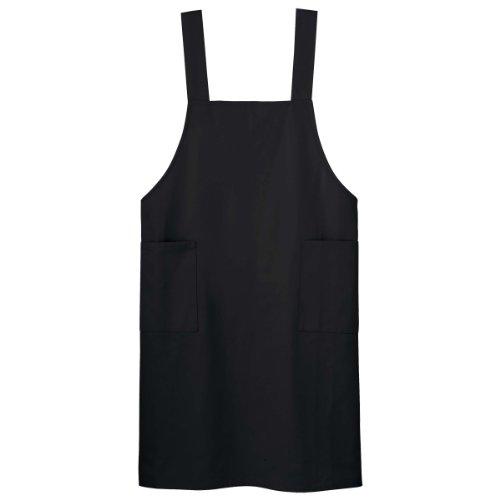 (エイミー)AIMY 業務用エプロン 安定した着用感が魅力の ...