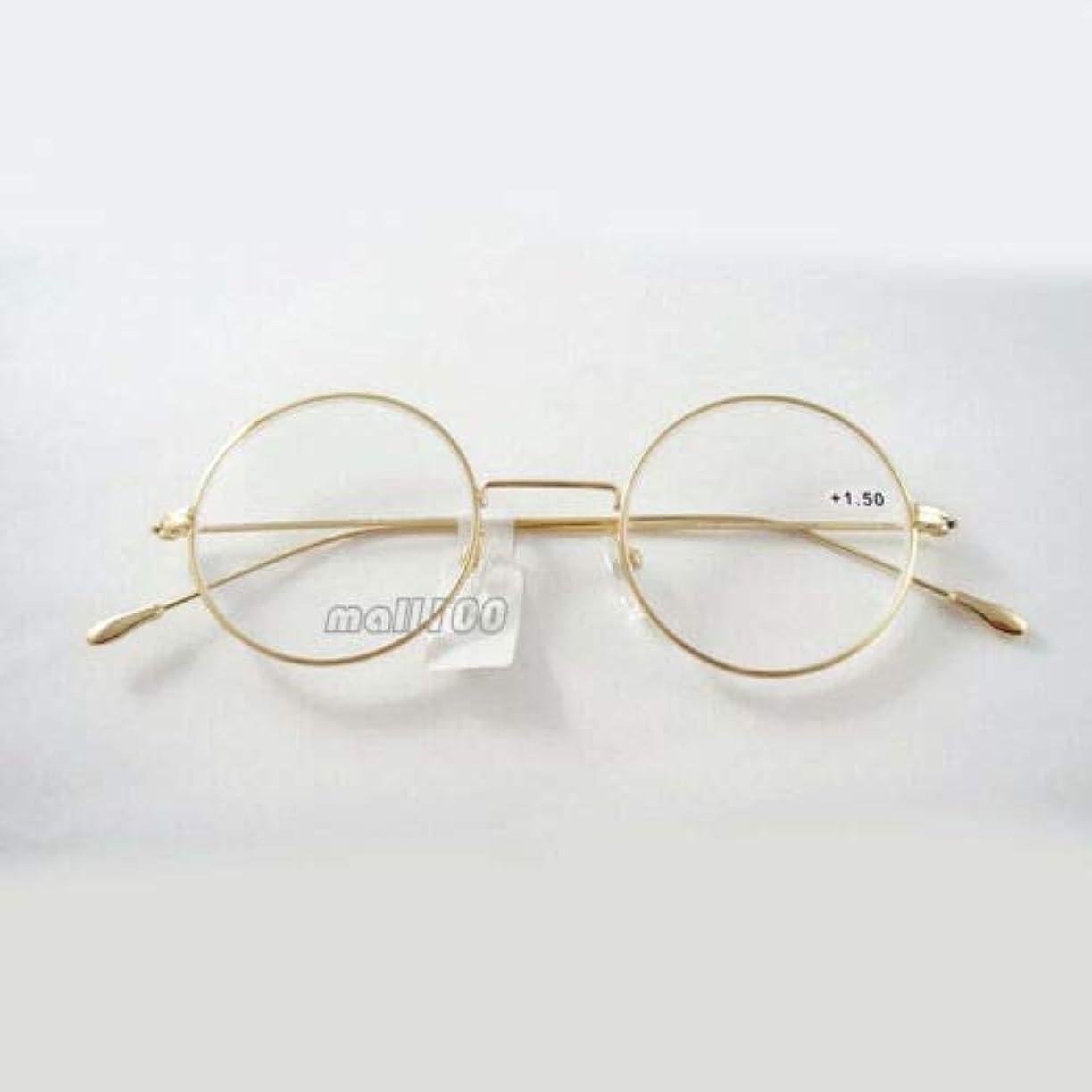 FidgetGear レトロラウンドメタルゴールドシルバーフレーム老眼鏡樹脂レンズ+1.0?3.0 ゴールド