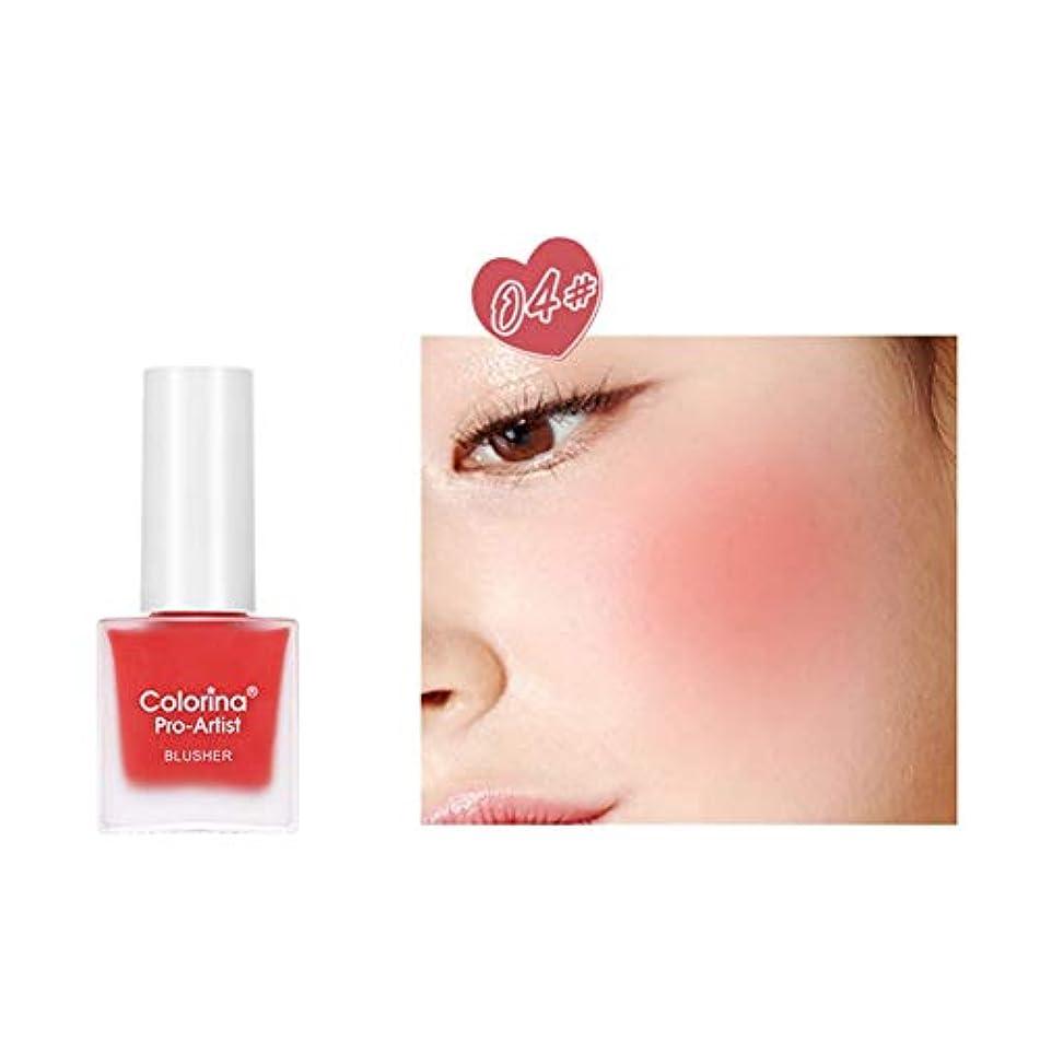 アラビア語初期の害KISSION 保湿赤面 耐久性 肌のトーンを明るくする 防水 着色が簡単 リキッドブラッシュ ナチュラル 肌のトーンを明るくする ルージュブラッシュ