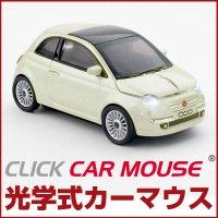 CLICK CAR MOUSE クリックカーマウス Fiat 500 new (フィアット 500 ニュー) ホワイト 光学式ワイヤレスマウス