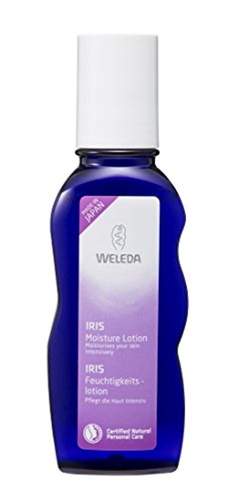 溶接目立つ動作WELEDA(ヴェレダ) アイリスモイスチャーローション 100ml