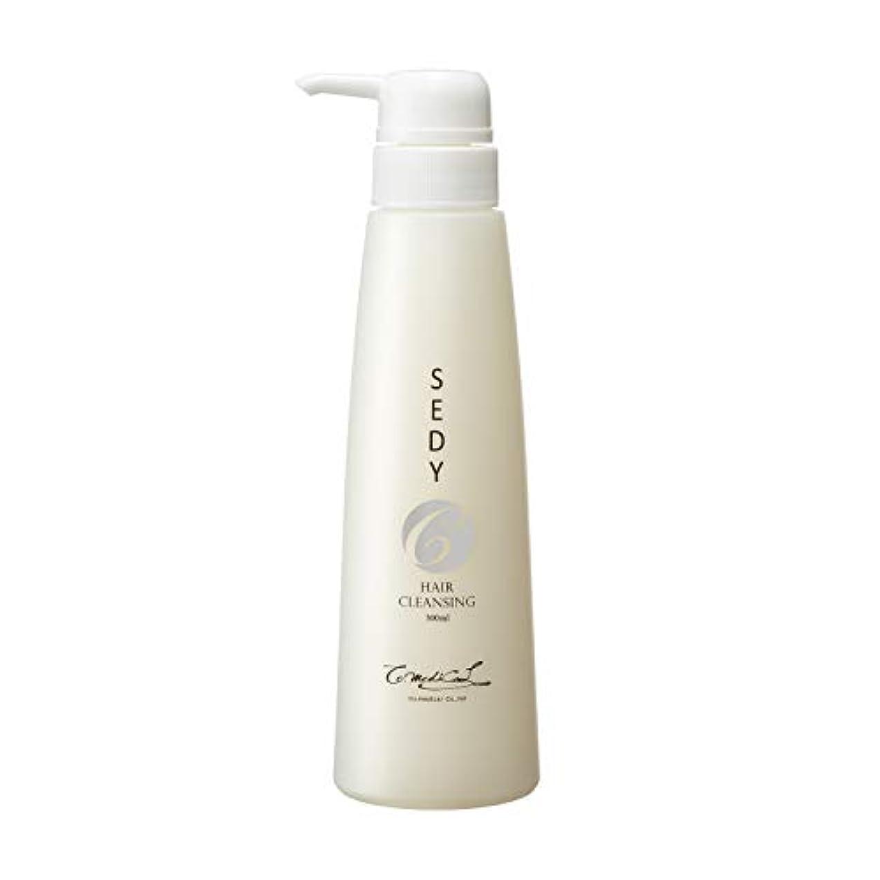 酸素上がるアグネスグレイSEDYクレンジングシャンプー 300ml <スキンケア発想で髪と頭皮をケア>