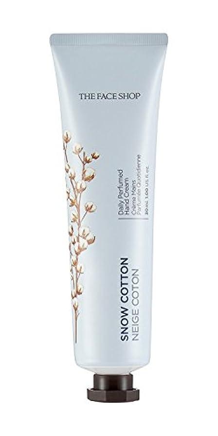 夜奨学金階下[1+1] THE FACE SHOP Daily Perfume Hand Cream [10. Snow Cotton] ザフェイスショップ デイリーパフュームハンドクリーム [10.スノーコットン] [new] [...