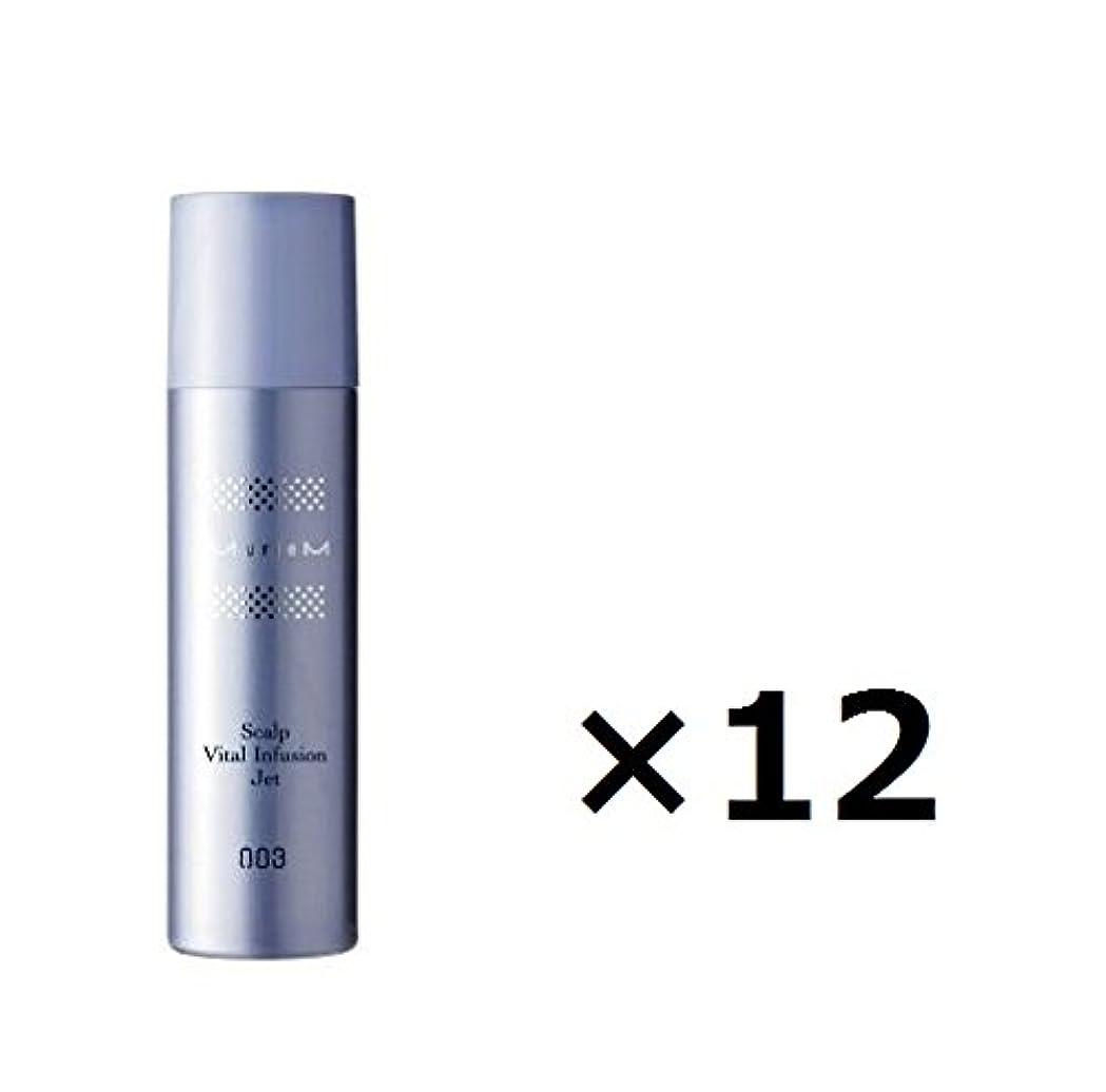 メディカル配当見積り【12本セット】ナンバースリー ミュリアム 薬用スカルプバイタル インフュージョンジェット 160g