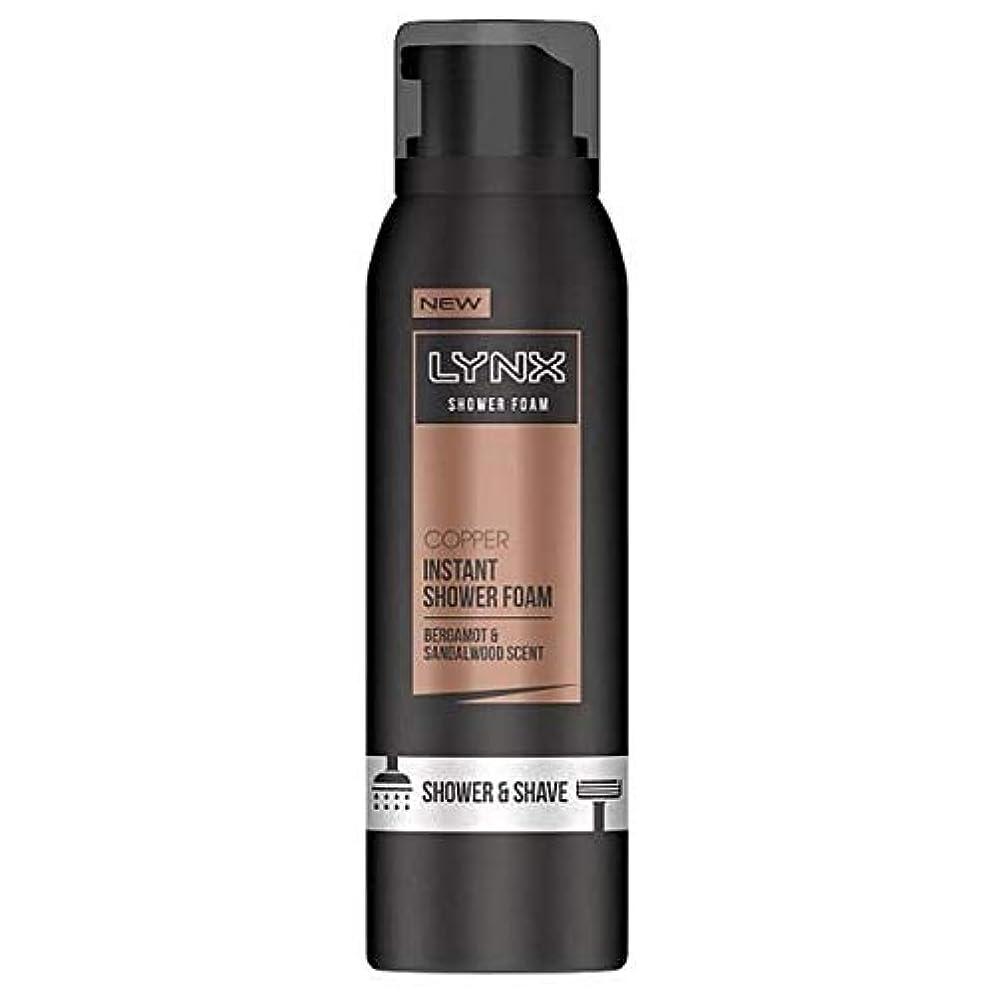 倍増一般パーセント[Lynx ] オオヤマネコのBergamont&サンダルウッドの香りのシャワー&泡200ミリリットルを剃ります - Lynx Bergamont & Sandalwood Scent Shower & Shave Foam...