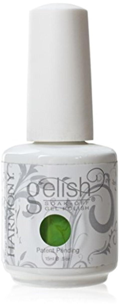 太鼓腹電気の弾力性のあるHarmony Gelish Gel Polish - Sometimes A Girl's Gotta Glow - 0.5oz / 15ml