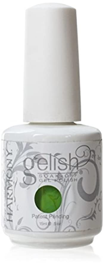 タバコ自伝ビヨンHarmony Gelish Gel Polish - Sometimes A Girl's Gotta Glow - 0.5oz / 15ml