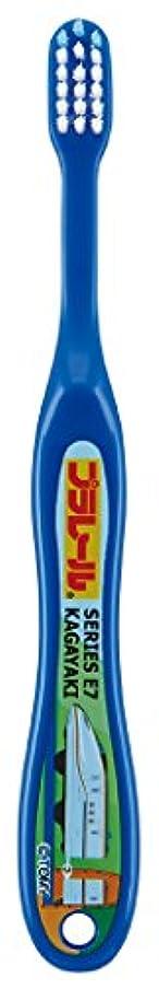 カプセル枠たらいSKATER プラレール 歯ブラシ(転写タイプ) 園児用 TB5N