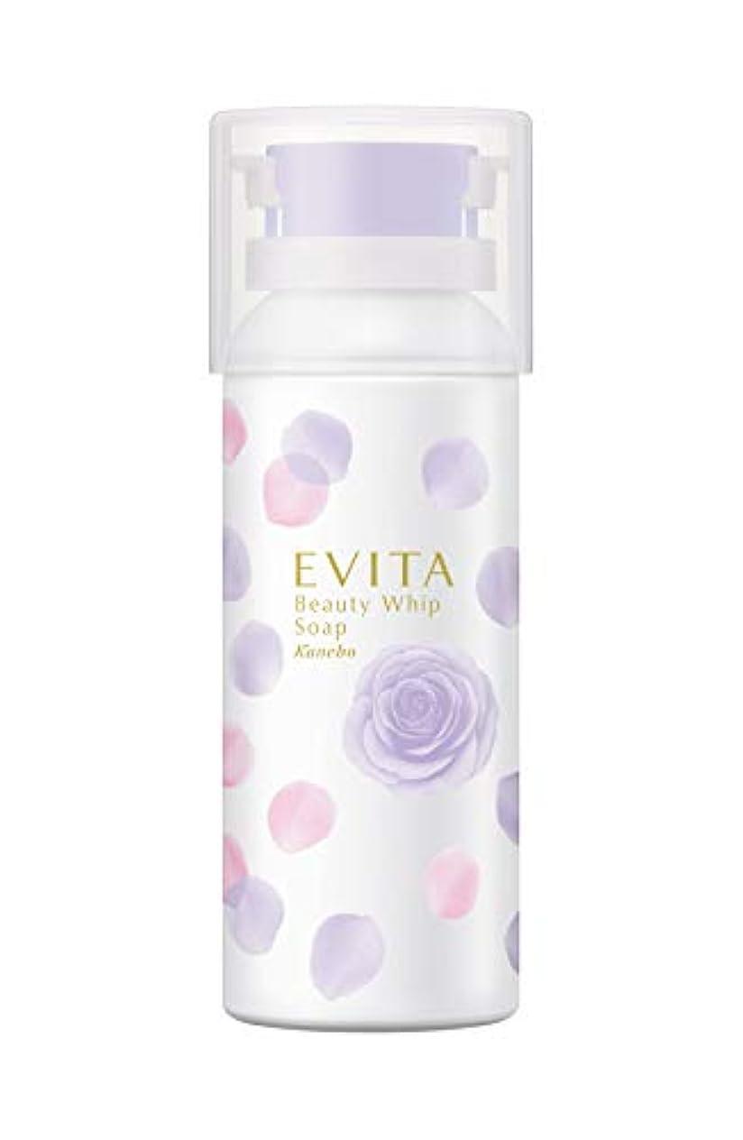 エビータ ビューティホイップソープ ローズ&グレープの香り 洗顔料