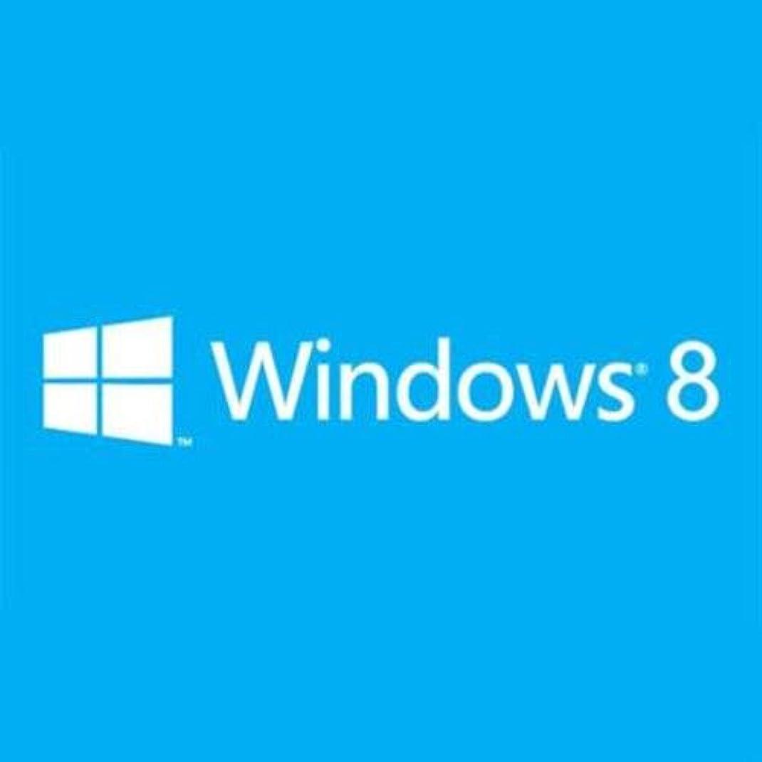 固体エミュレーション厚くするMS SB Windows 8 64bit [UK] DVD