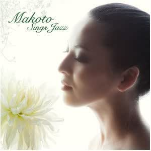 MAKOTO Sings Jazz(紙ジャケット仕様)