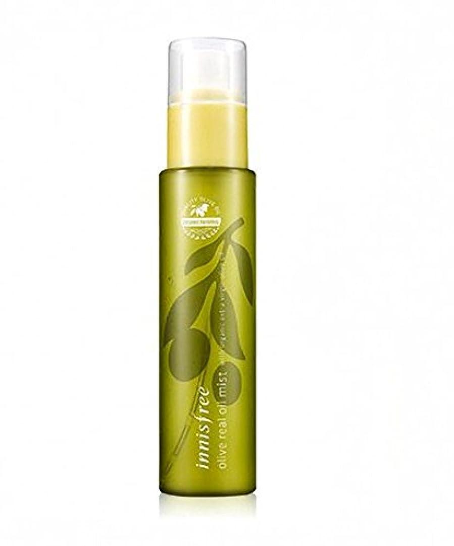 の量繁殖一節イニスフリー Innisfree オリーブ リアル オイル ミスト(80ml) Innisfree Olive Real Oil Mist(80ml) [海外直送品]