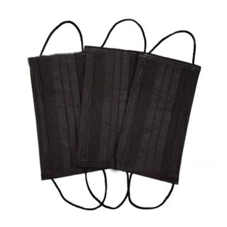 費用小さな噴火使い捨てマスク ブラック 6枚入り 不織布 フェイスマスク mask 黒