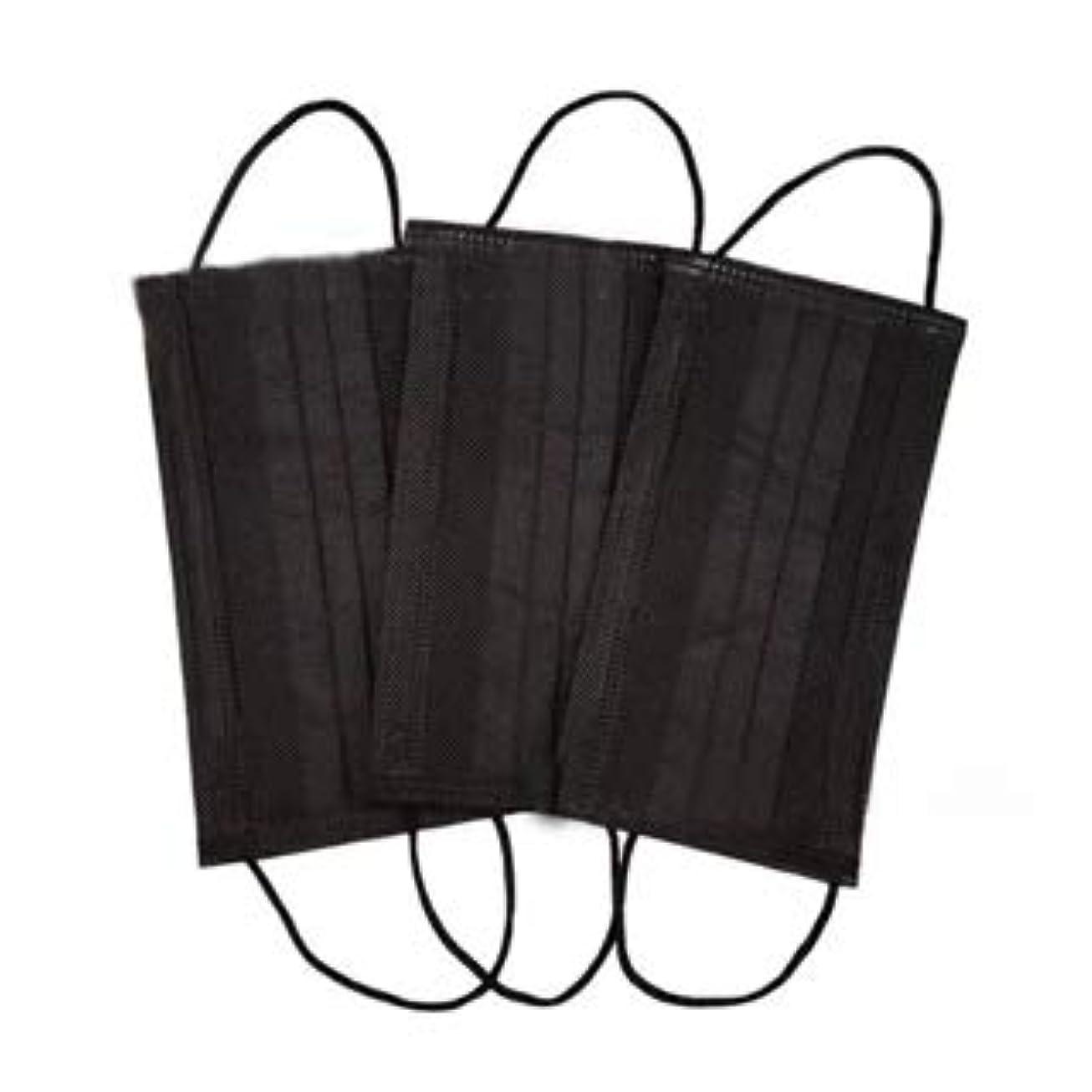 運動する挑むキウイ使い捨てマスク ブラック 6枚入り 不織布 フェイスマスク mask 黒